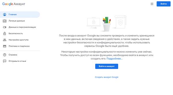 как открыть документ эксель онлайн без регистрации