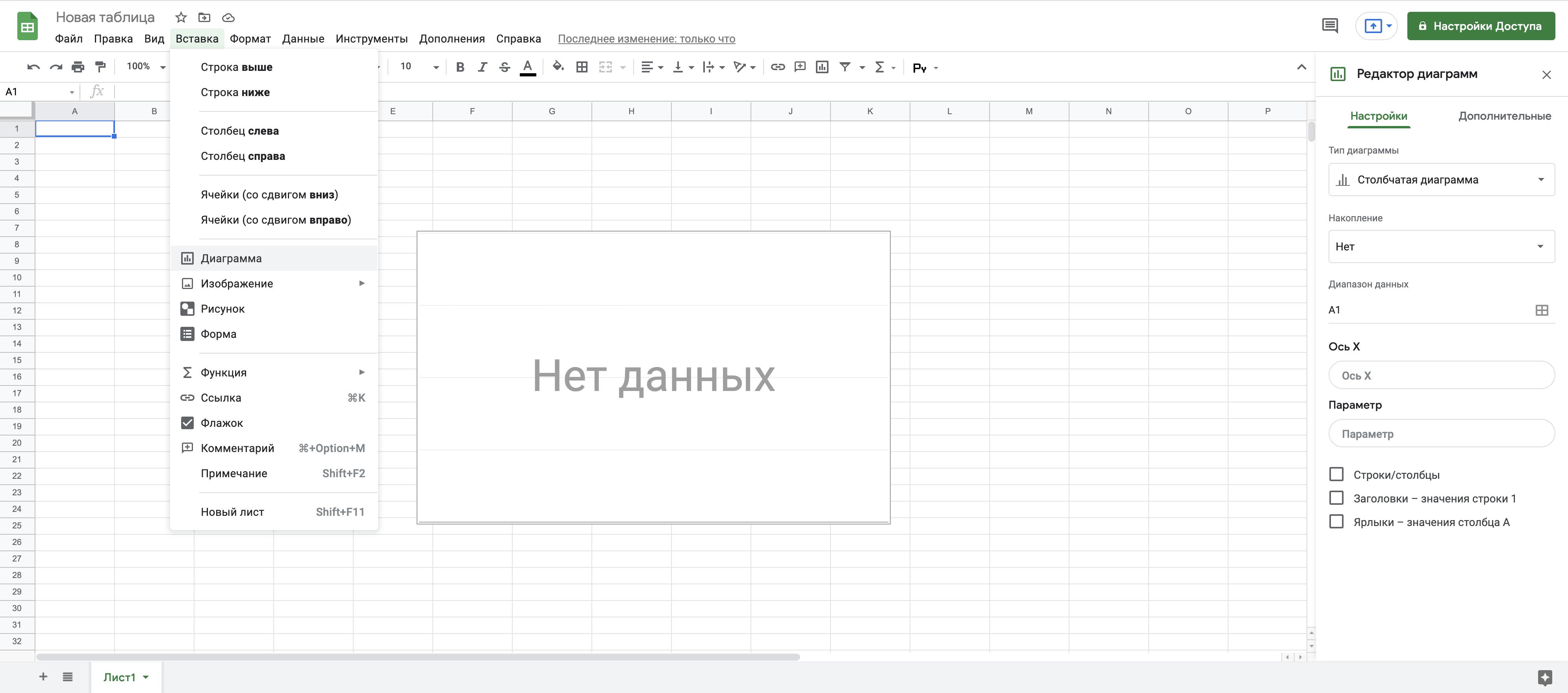 как построить график по точкам в эксель онлайн